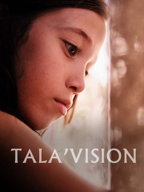 Tala Vision