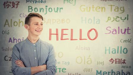 Planet Schule - Sprachen lernen