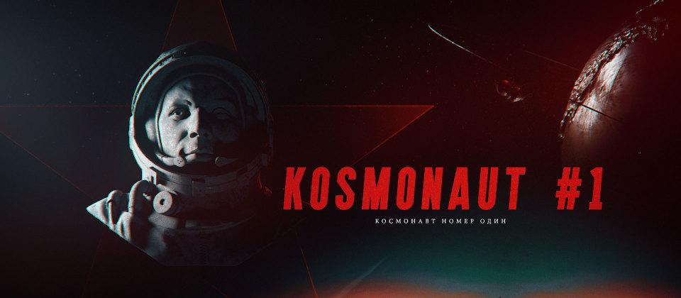 Ein Kosmonaut vor dunklem Hintergrund