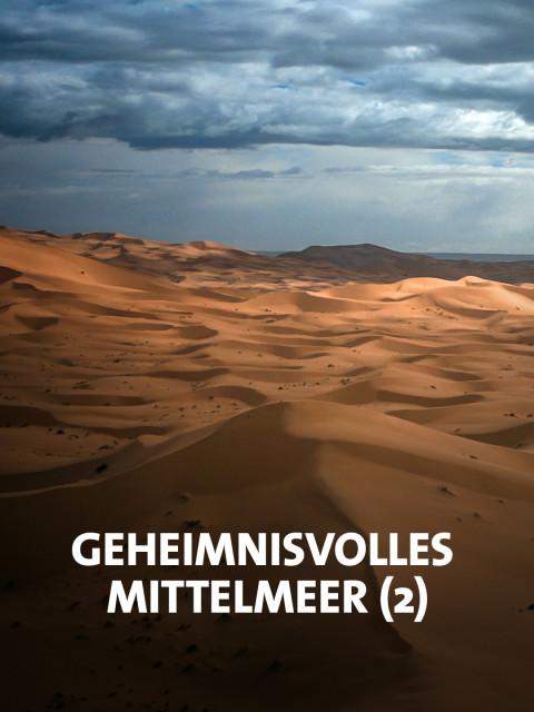 Panorama der Sahara Wüste
