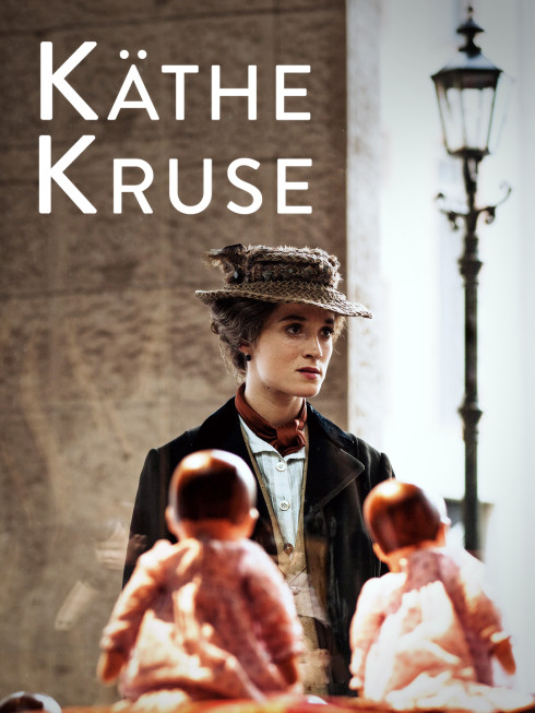 Käthe Kruse Filmplakat