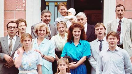 Ein Familienfoto