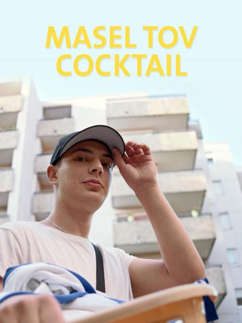 ARD_Masel Tov Cocktail