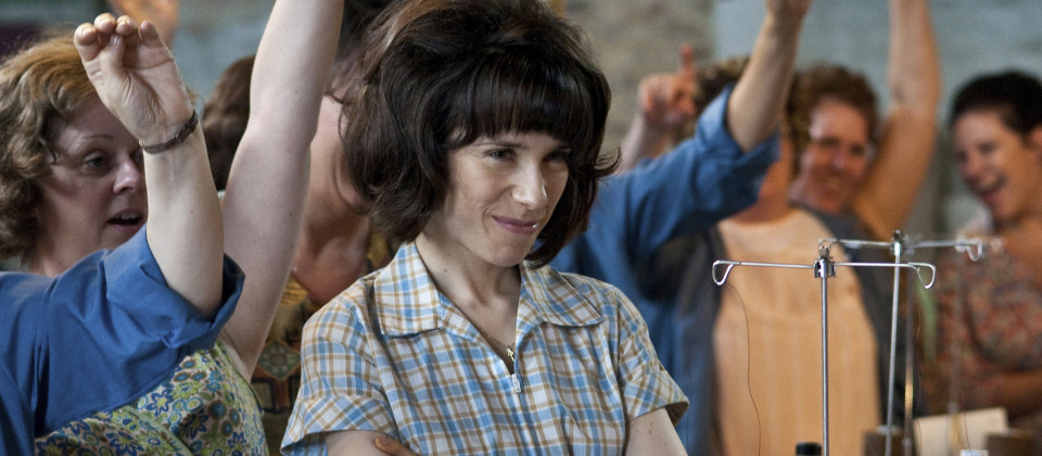 "Sally Hawkins als Rita O'Grady in ""We want Sex"""