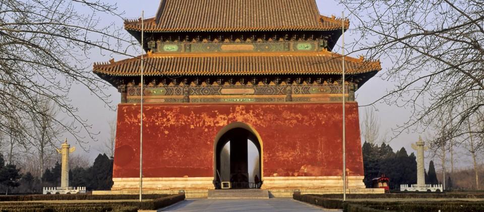 Seelenhalle, Minggräber, Shisanling, China, Asien